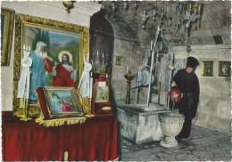 R116 Nablus - Jacob's Well - La Fontana Di Giacobbe - Le Puit De Jacob - Der Jacobsbrunnen / Non Viaggiata - Palestina