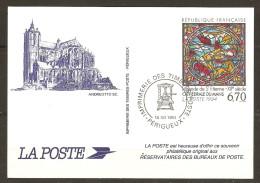 FRANCE PSEUDO ENTIER POSTAL IMPRIMERIE PÉRIGUEUX 16/12/1994 Y & T REPRO N° 2859 CATHÉDRALE DU MANS - Postal Stamped Stationery