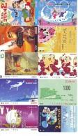 LOT DISNEY JAPAN * 10 CARTES PREPAYEES Japon (LOT 23) 10 Japan PREPAIDCARDS * 10 DISNEY KARTEN - Disney