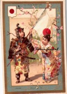 Chromo AU BON MARCHE - JAPON - Scans  Recto Verso - Au Bon Marché