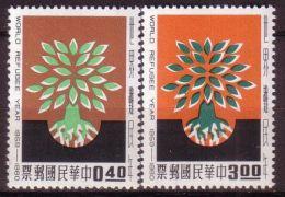 Taiwan - Refugees Year 1960 MNH - 1945-... Republic Of China