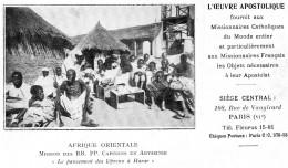 ETHIOPIE(HARRAR) LEPREUX - Ethiopie