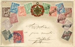 ETHIOPIE(CARTE GAUFREE) TIMBRE(POSTE) - Ethiopie