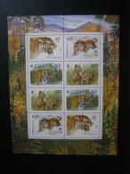 RUSSIA 1993 MNH (**)YVERT 6029-6032 The Ussuri Tiger .Sheet. Small.Oussouri Tigre .La Feuille. Petit