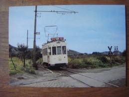 FORCHIES - FONTAINE - L'EVEQUE ( Tram Ligne Lobbes - Thuin ) - Fontaine-l'Evêque
