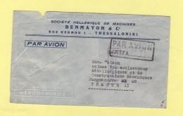 Grece - Thessalonique Destination Prague - Par Avion - 1943 - Affranchissement Au Dos - Airmail