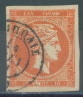 GREECE - USED/OBLIT.- 1876 - MERCURE -  Yv 49a  - Lot 14151 - Gebruikt