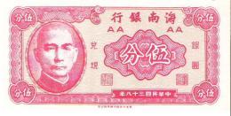 China  - Pick S1453 - 5 Cents 1949 - Unc - Cina