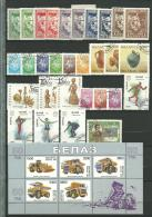 BELARUS (Bielorussie): **,*,Obl., N°...13 à 84 + BF N°20, B/TB - Belarus