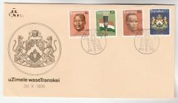 1976 TRANSKEI FDC Stamps FLAG , LEOPARD Cover - Transkei