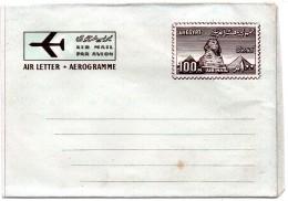 EGYPTE : Entier Postal Aerogramme Par Avion  ( 2 Scans ) - Poste Aérienne