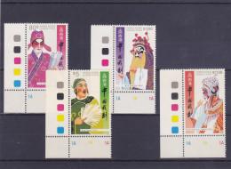 Hong Kong - Lot Of Stamps (Lot4) - Hong Kong (1997-...)