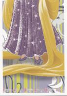 Panini Rewe Magique Noël Avec Disney Sticker N° 66 - Panini
