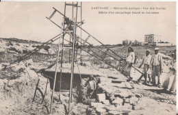 Tunisie Carthage  Debris D'un  Sarcophage Trouve En Morceaux - Tunisie