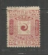 COREA YVERT NUM. 8 USADO - Korea (...-1945)