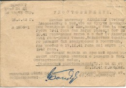 Russia USSR 1942 Certificate From The Hospital About Injuries And Their Treatment - 1939-45
