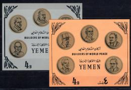 8523 Jemen Königreich, Yemen Kingdom Mnh Mi Block 29-30 - Persönlichkeiten - Yemen