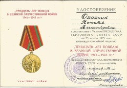 Russia USSR 1976 Certificate Awarding The Medal 30 Years Of Victory - 1939-45