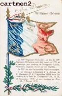 SOUVENIR DU 314eme REGIMENT D'INFANTERIE CARTE PATRIOTIQUE DRAPEAU FRANCAIS PATRIOTISME GUERRE 1914 - Régiments