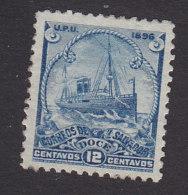 El Salvador, Scott #170F, Mint Hinged, Ocean Steamship, Issued 1897 - El Salvador