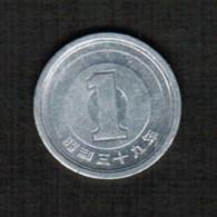 JAPAN   1 YEN 1964 (SHOWA 39) (Y # 74) - Japan