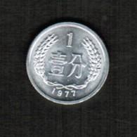 CHINA   1 FEN 1977 (Y # 1) - China
