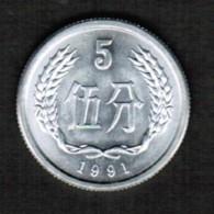 CHINA   5 FEN 1991 (Y # 3) - China