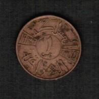 IRAQ   1 FIL 1936 (SH 1355) (KM # 102) - Iraq