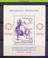 Mrd021 EXPOSITION UNIVERSELLE ET INTERNATIONALE DE 1967 MONTREAL CANADA CULTURE DANCING RWANDA 1967 ONG/MH - Rwanda