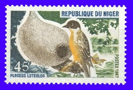 Niger   N° 213  YT Neuf ** Gomme Intacte Sans Charnière - Niger (1960-...)