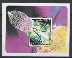 Cambodja Y/T Blok 81 (0) - Cambodge