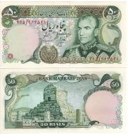 IRAN   50  Rials      P101c   (ND  1974- 1979)     UNC - Iran