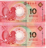 MACAO  New  Commemorative Set 10 Patacas  Year Of The  Rooster Issue   2017 - Macao