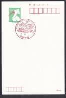 Japan Commemorative Postmark, Stamp Show Kochi, Dance Sakamoto Ryoma (jc9000) - Japan