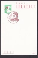Japan Commemorative Postmark, Painting, Yasui Sotaro (jc9003) - Japan