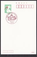 Japan Commemorative Postmark, JAPEX'05 1945 (jc9004) - Japan