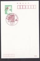 Japan Commemorative Postmark, JAPEX'05 Lighthouse 40sen (jc9006) - Japan