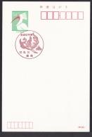 Japan Commemorative Postmark, JAPEX'05 Imperial House Phoenix (jc9007) - Japan