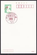 Japan Commemorative Postmark, JAPEX'05 Philatelic Literature (jc9008) - Japan