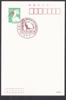 Japan Commemorative Postmark, Sports Stamp Exhibition Dive (jc9010) - Japan