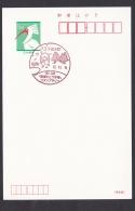 Japan Commemorative Postmark, Persimmon Fruit Dragonfly Ginkgo (jc9014) - Japan