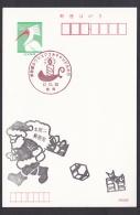 Japan Commemorative Postmark, Christmas Candle Day(jc9021) - Japan