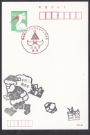 Japan Commemorative Postmark, Christmas Santa Day (jc9022) - Japan