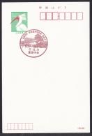 Japan Commemorative Postmark, Letter Writing Day River (jc9024) - Japan