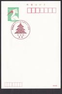Japan Commemorative Postmark, Christmas Tree Day (jc9029) - Japan