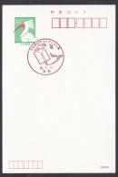 Japan Commemorative Postmark, Middle East Collection Map (jc9031) - Japan