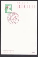 Japan Commemorative Postmark, Atami Plum Garden Festival (jc9036) - Japan
