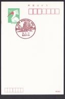 Japan Commemorative Postmark, Letter Writing Day River (jc9044) - Japan