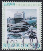 Japan Personalized Stamp, Monorail (jpu2225) Used - 1989-... Emperor Akihito (Heisei Era)