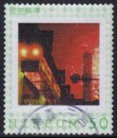 Japan Personalized Stamp, Monorail (jpu2226) Used - 1989-... Emperor Akihito (Heisei Era)